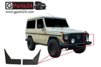 A4618800008 A4618800108 Kotschürze G-Klasse w461 w460 w463 Wolf Puch G - Für Fahrzeuge ohne Kotflügelverbreiterungen