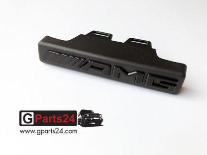 G-Klasse AMG Typkennzeichen schwarz glänzend G63 Panamerica Grill DarkChrome A4638174600